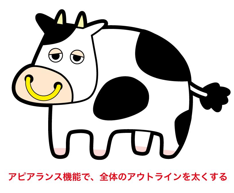 アピアランス機能で全体のアウトラインを太くした牛のイラスト