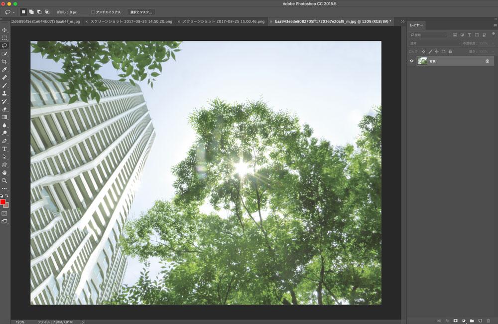 Photoshopコンテンツに応じるでビルの前の木を消す(違和感のある合成)