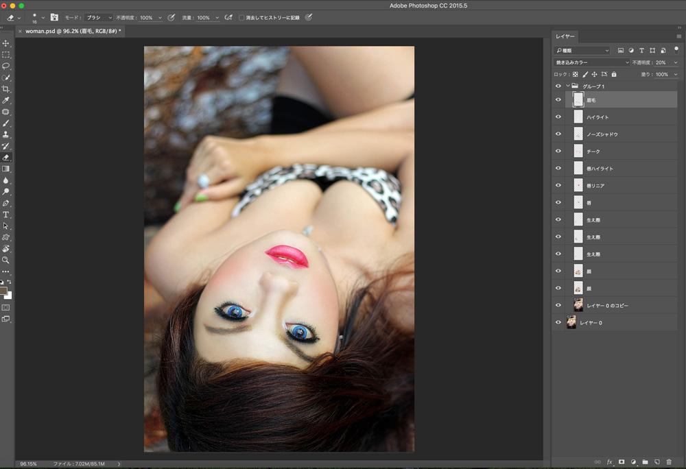 Photoshopoで詐欺メイクばりに肌質をキレイにする(眉毛の調整)