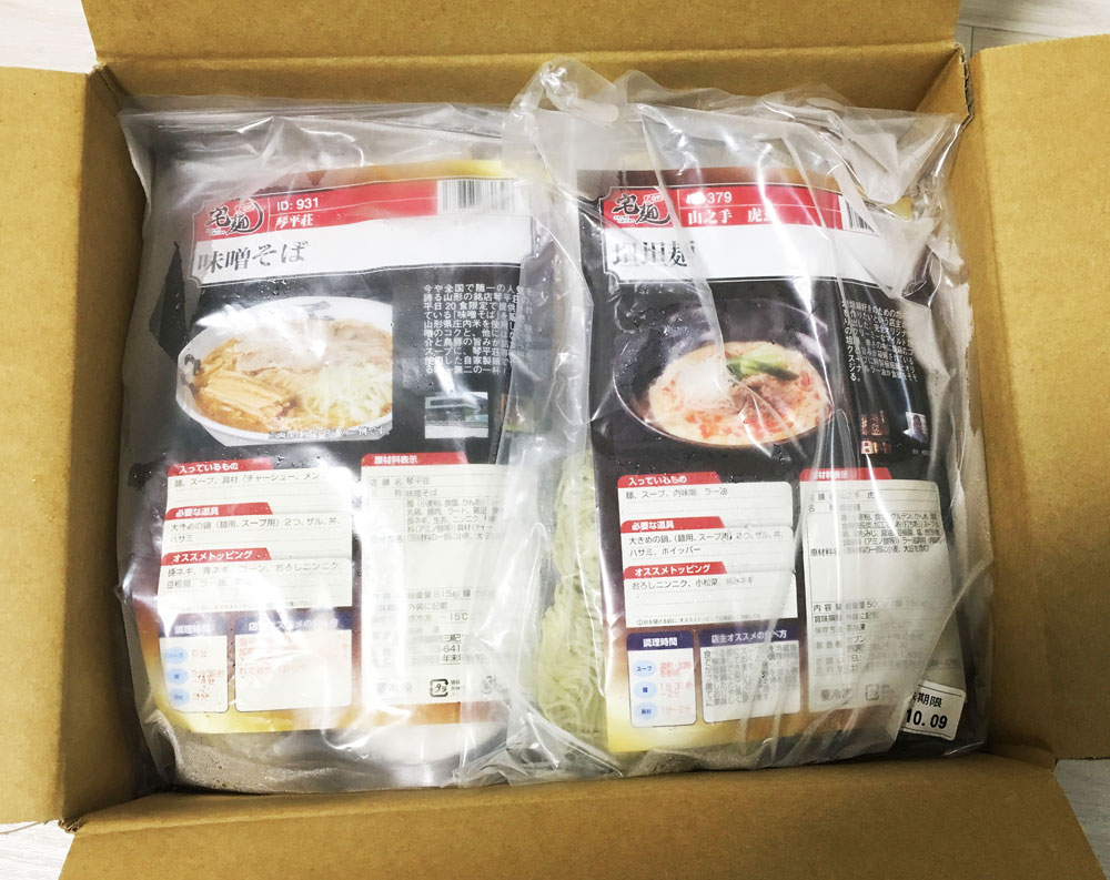 宅麺.comを使ってみて、ラーメンが届いた!