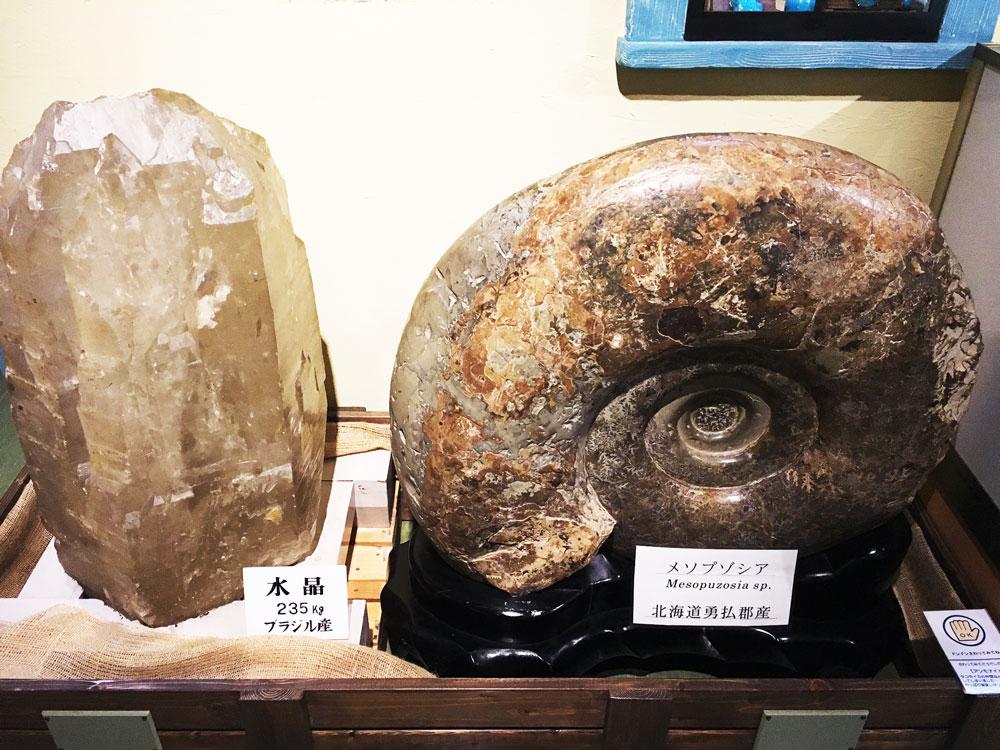 奇石博物館「235kgの水晶」「メソプゾシア」