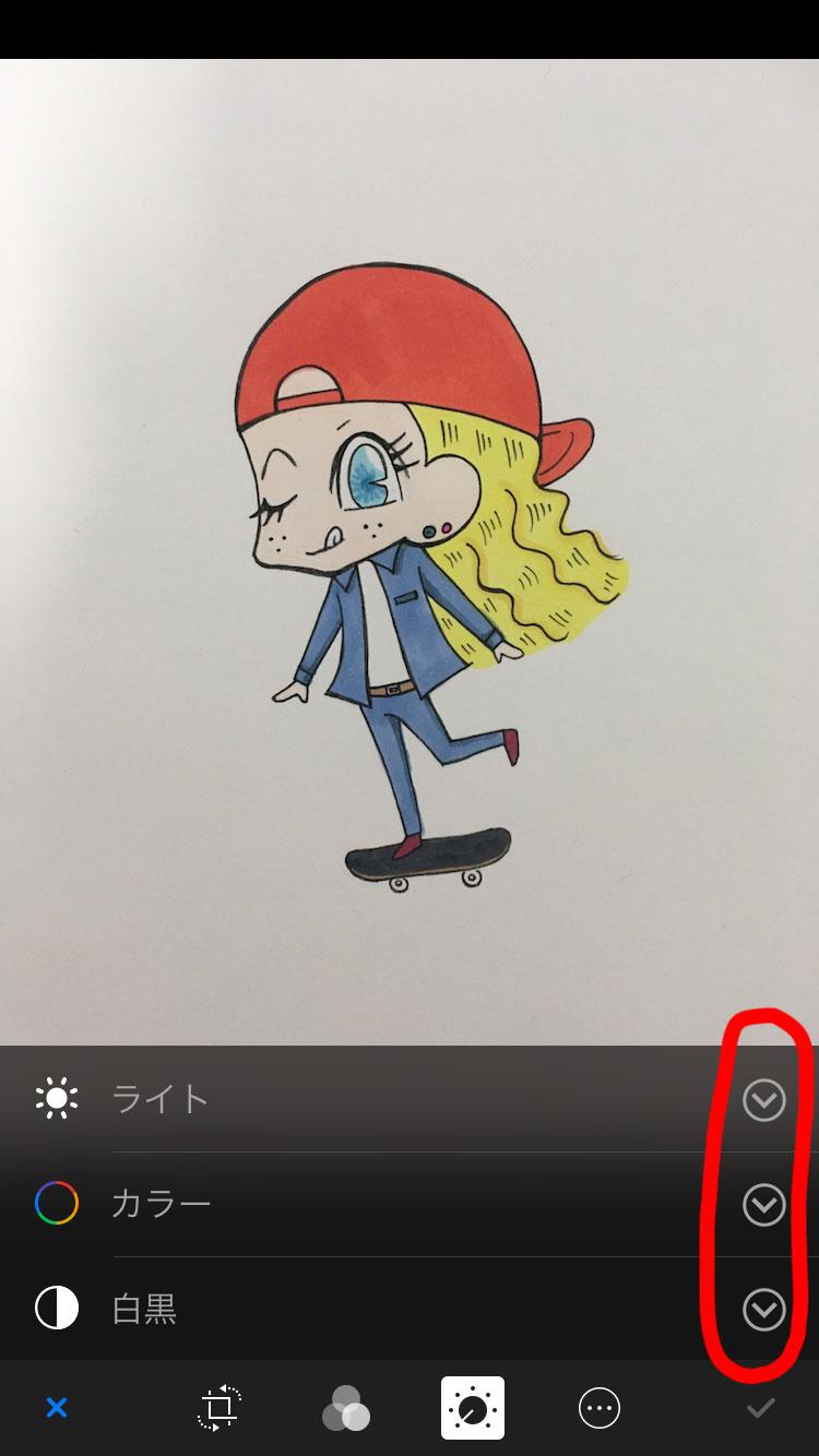 アプリ不要!iPhoneだけで手描きイラストや画像を加工する方法(色調補正)