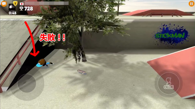 Stickman Skate Battle 失敗してもすぐに復活!