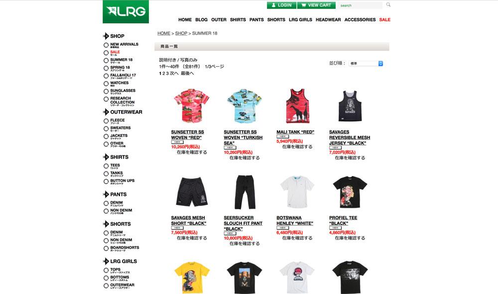 LRG(エルアールジー)公式サイト