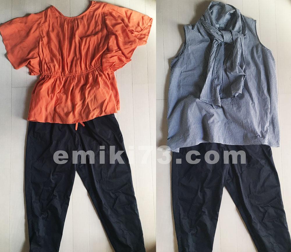 エアークローゼット5回目のファッションコーディネート