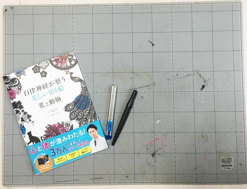 切り絵に必要なセット(カッターマット、デザインナイフ、図案)