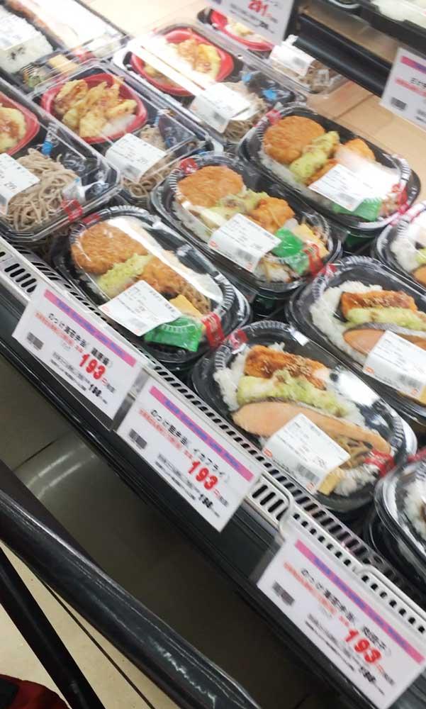 オーケーストアのお惣菜・お弁当は激安!