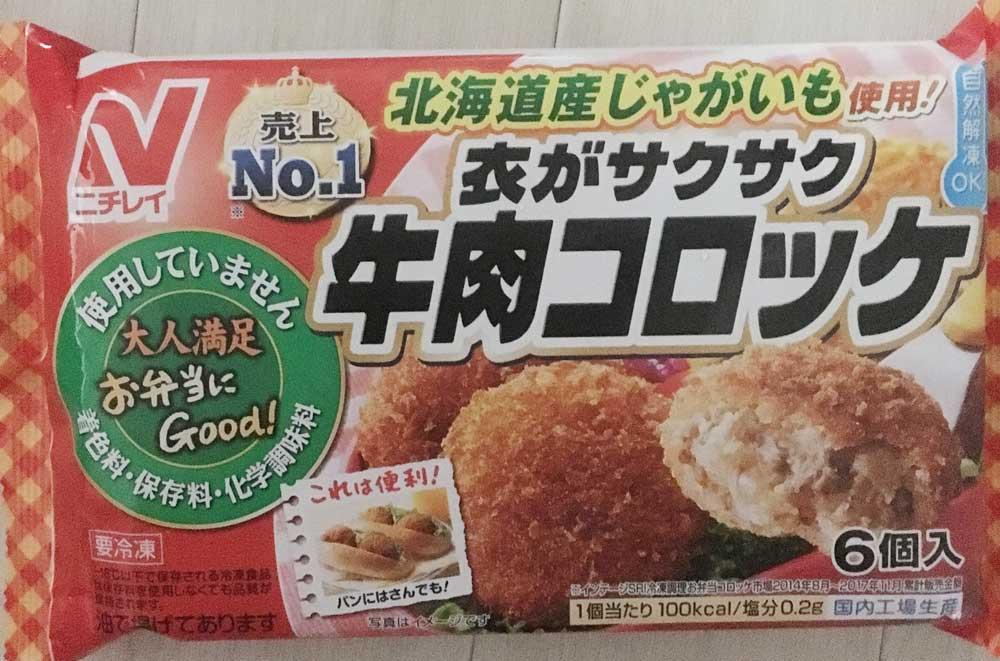 オーケーストア冷凍食品6割引