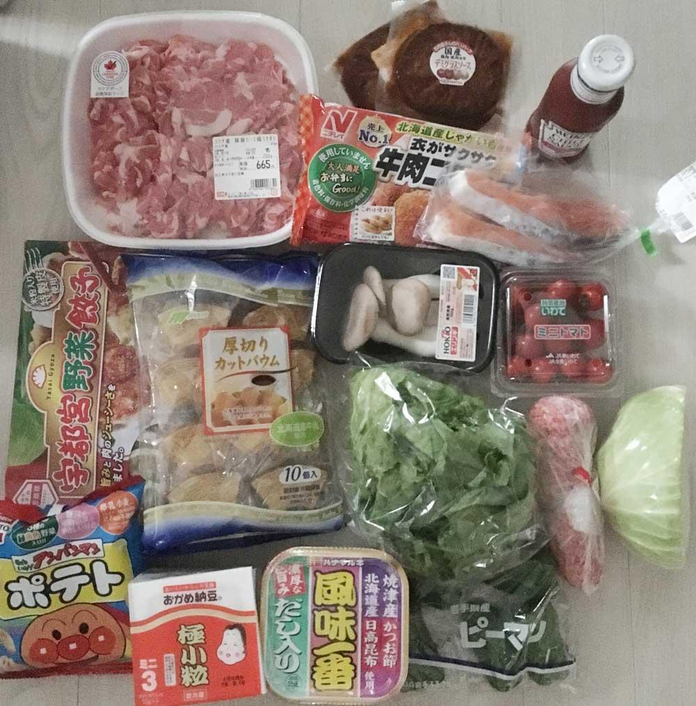 オーケーストアで購入した食料品